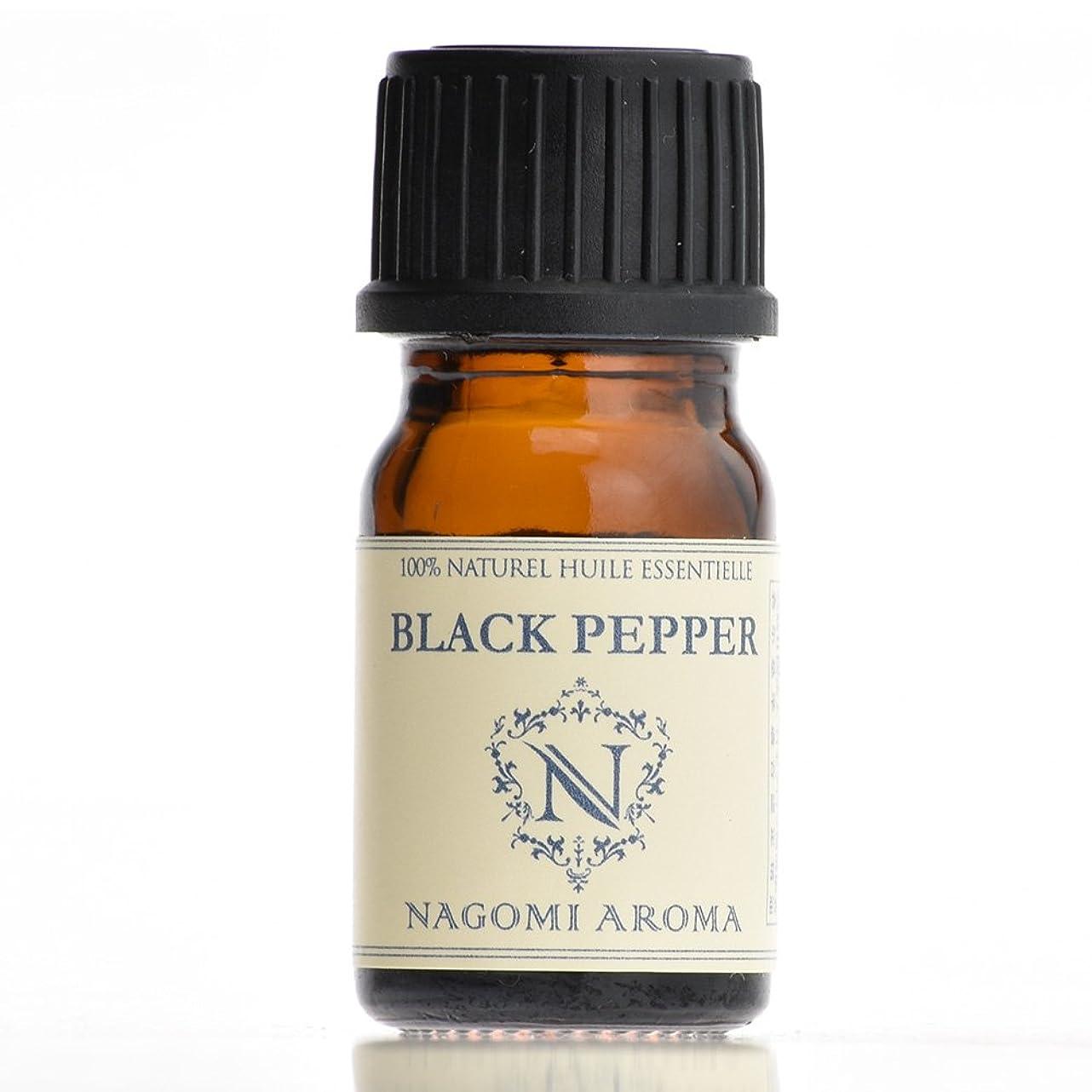 気味の悪い無駄に一月【AEAJ認定表示基準認定精油】NAGOMI PURE ブラックペッパー 5ml 【エッセンシャルオイル】【精油】【アロマオイル】|CONVOIL