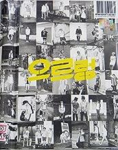 EXO - GROWL (XOXO REPACKE.) [Kiss ver.] CD+Photobook+Photocard+Extra Gift Photocards Set