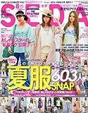 SEDA (セダ) 2010年 08月号 [雑誌]