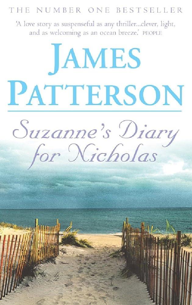 洗練一生恨みSuzanne's Diary for Nicholas (English Edition)