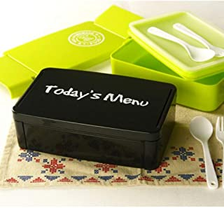Today's Menu Healthy Plastic Lunch Box 960ml Lunch Boxes Microware oven Lunchbox (Color : Green)