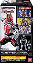 (Provisional) SO-DO Chronicle Sodo Masked Rider Den-O (10 Pieces) Candy Toys & Gum (Kamen Rider Den-O)