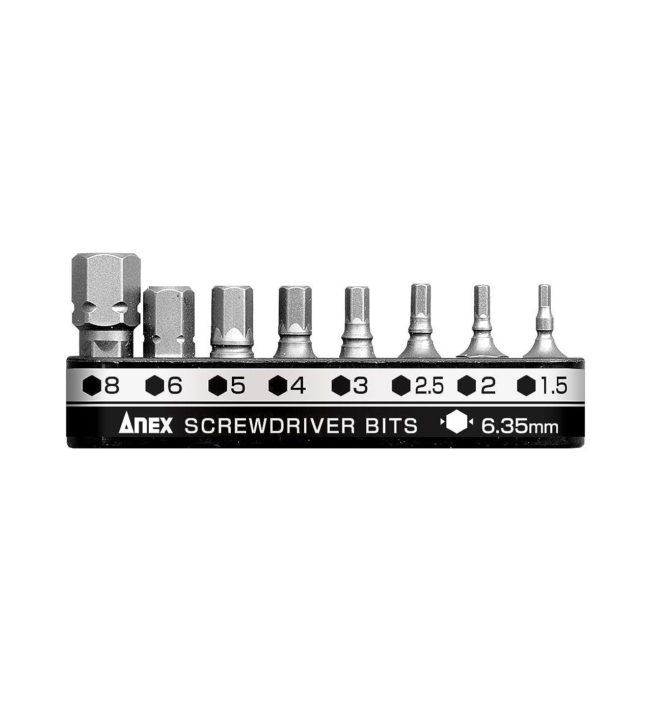 花嫁熱心前兆アネックス(ANEX) 溝付超短ビット 六角レンチ ビットセット 8本組 AK51P-B8H1