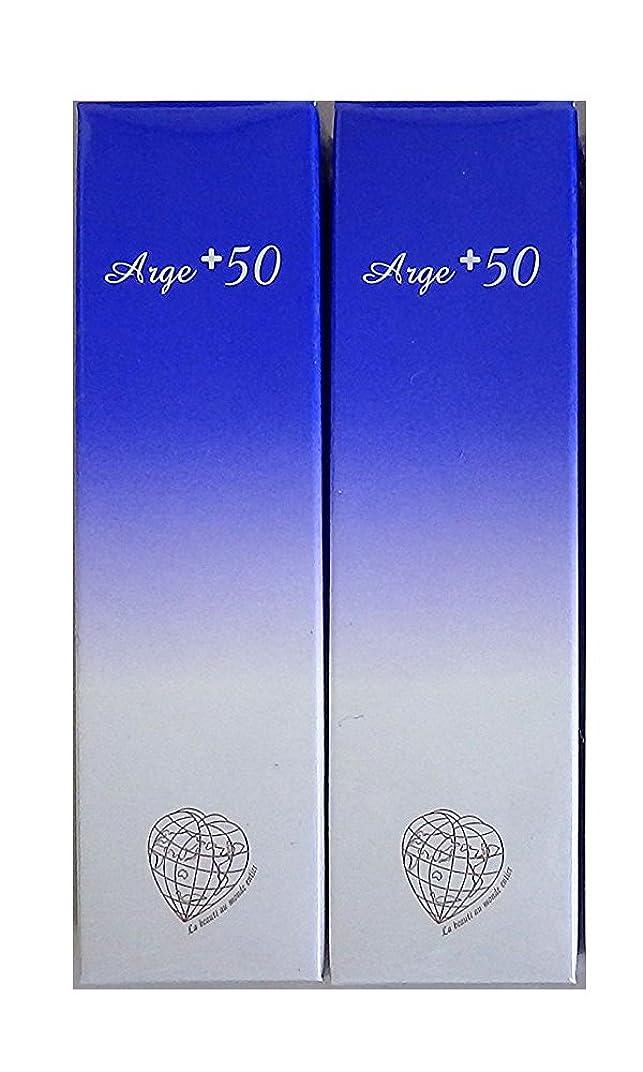 タイマーステープルセンサーアルジェプラス50