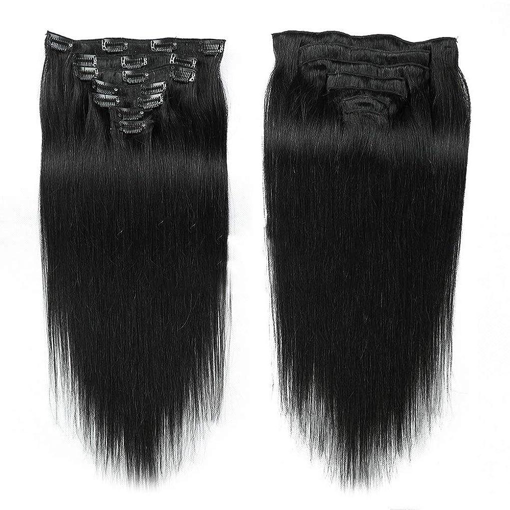 バーストマイクロ状HOHYLLYA 14インチ7ピースクリップ人間の髪の拡張子 - #1Bナチュラルブラックカラーストレートヘアピースロールプレイングかつら女性の自然なかつら (色 : #1B Natural Black)