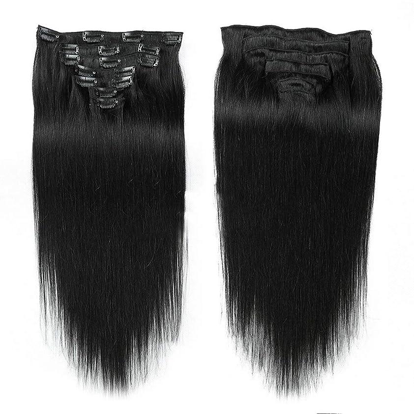 創造確認靴HOHYLLYA 14インチ7ピースクリップ人間の髪の拡張子 - #1Bナチュラルブラックカラーストレートヘアピースロールプレイングかつら女性の自然なかつら (色 : #1B Natural Black)
