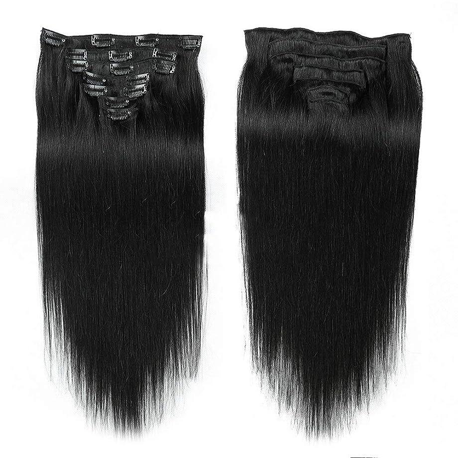 ライブスポーツの試合を担当している人チャールズキージングHOHYLLYA 14インチ7ピースクリップ人間の髪の拡張子 - #1Bナチュラルブラックカラーストレートヘアピースロールプレイングかつら女性の自然なかつら (色 : #1B Natural Black)