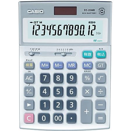 カシオ 本格実務電卓 12桁 検算機能 グリーン購入法適合 デスクタイプ DS-20WK