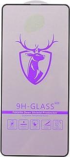 مجموعة من 2 واقي شاشة 9 اتش وواقي خلفي زجاجي من الزجاج المقوى A51 سامسونج جالاكسي من اورجينال