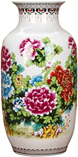 LIULIJUN 花瓶セラミックスパステル調の牡丹の花貴重な冬メロンランディング花瓶現代中国の家の装飾