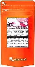 オーガランド[ogaland] お徳用ヘム鉄&ビタミン [ 90粒 / 約3ヶ月分 ] (ヘム鉄 &ビタミン 350mg含有) 美容サポート 鉄分 ビタミンC ビタミンB12 葉酸