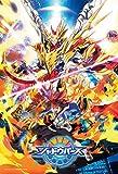 ジグソーパズル アニメ「シャドウバース」 最高に熱いバトル 300ピース(300-1588)