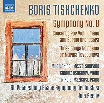 Tishchenko: Symphony No. 8, Op. 149