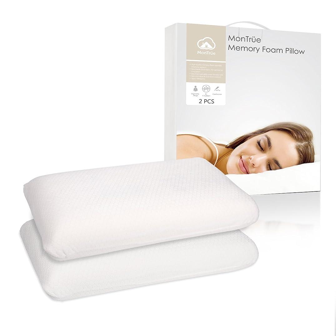 他の場所イディオムノベルティ2つの整形外科頸椎枕70 x 42 x 15 cmのMonTrüeセット|ビスタプリント粘弾性低反発枕、取り外し可能な低刺激枕カバー