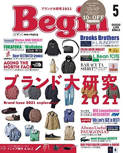 Begin (ビギン) 2021年 5月号 [雑誌]