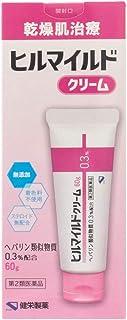 【第2類医薬品】ヒルマイルドクリーム 60g