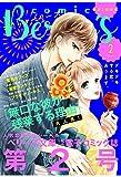 ★【100%ポイント還元】【Kindle本】comic Berry's vol.2~3、10~11が特価!