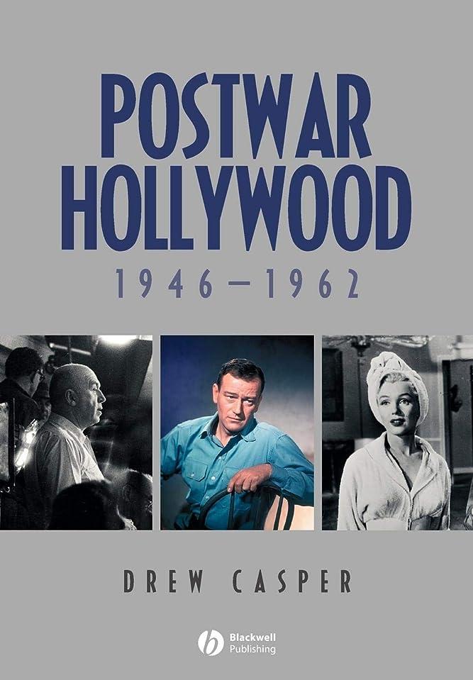 責め頼む経験者Postwar Hollywood: 1946-1962