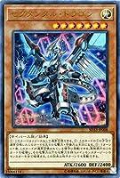 遊戯王/セグメンタル・ドラゴン(ウルトラレア)/STRUCTURE DECK -パワーコード・リンク-