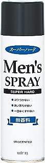 MANDOM (マンダム) メンズヘアスプレースーパーハード 無香料 275g