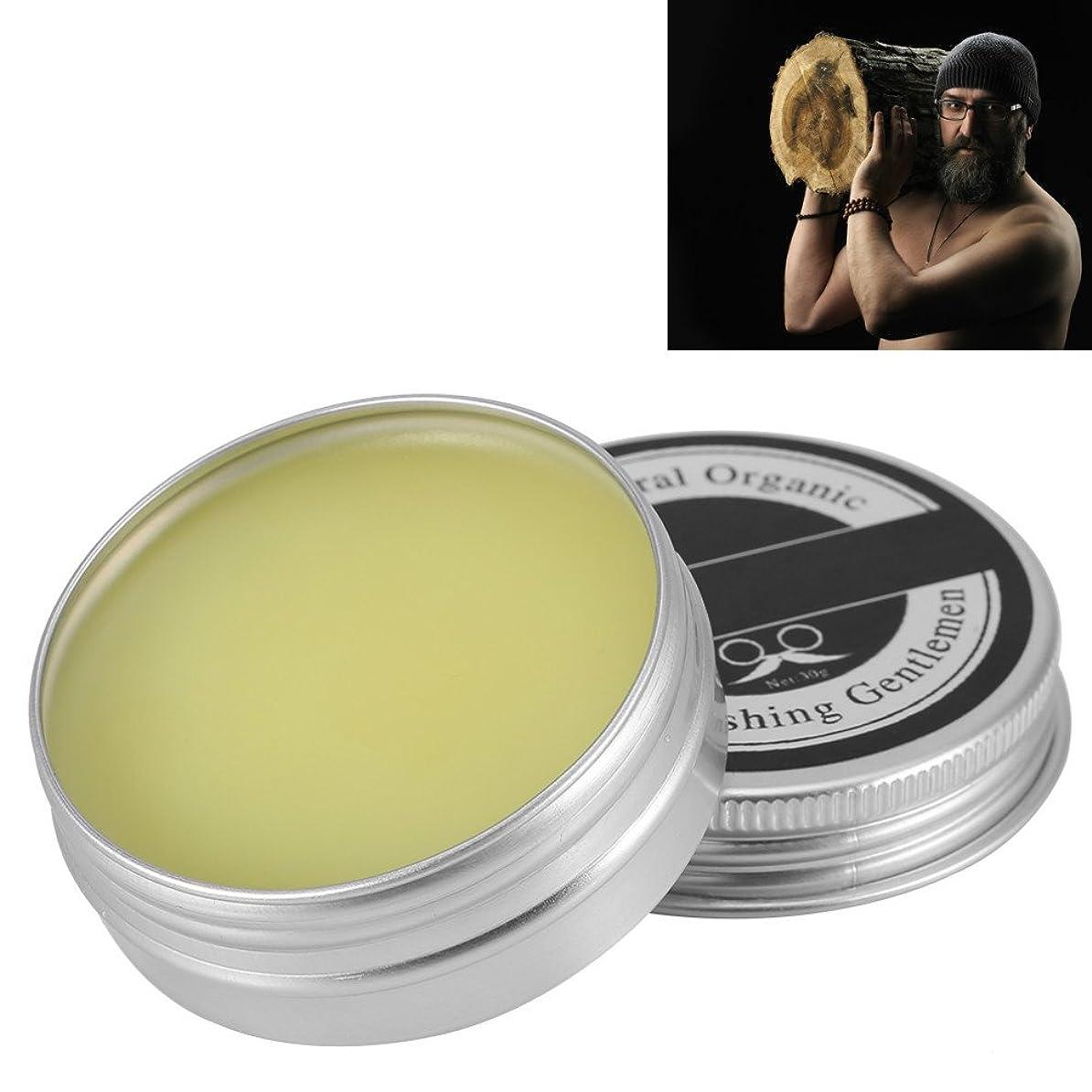 直径適合しました抑圧者メンズひげワックス  ひげクリーム 口髭用ワックス  保湿/滋養/ひげ根のケアなどの効果  ひげケア必需品 携帯便利