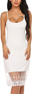 Women's Full Slip Adjustable Spaghetti Strap Cami Under Dress Extender