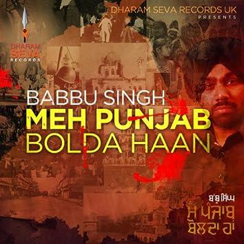Meh Punjab Bolda Haan