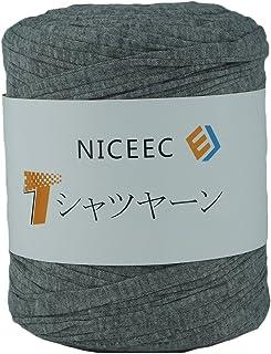 NICEEC Tシャツヤーン ズパゲッティ リサイクルヤーン 糸 約125m 1玉 (ダークグレー)