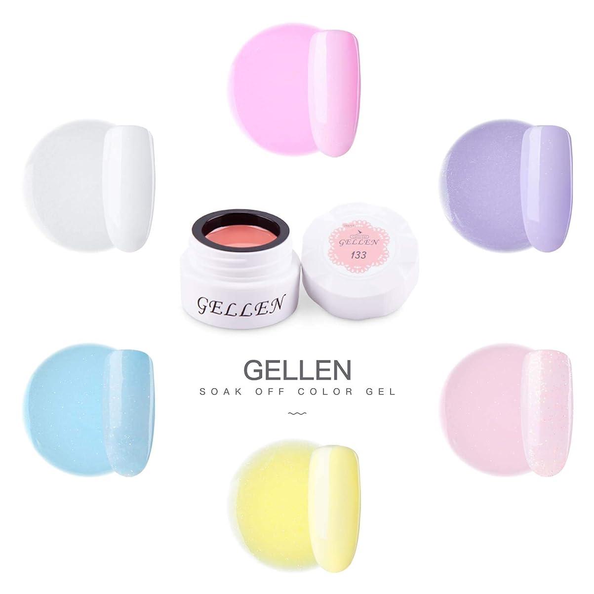 韻比較的宿命Gellen カラージェル 6色 セット[パステル カラー系]高品質 5g ジェルネイル カラー ネイルブラシ付き