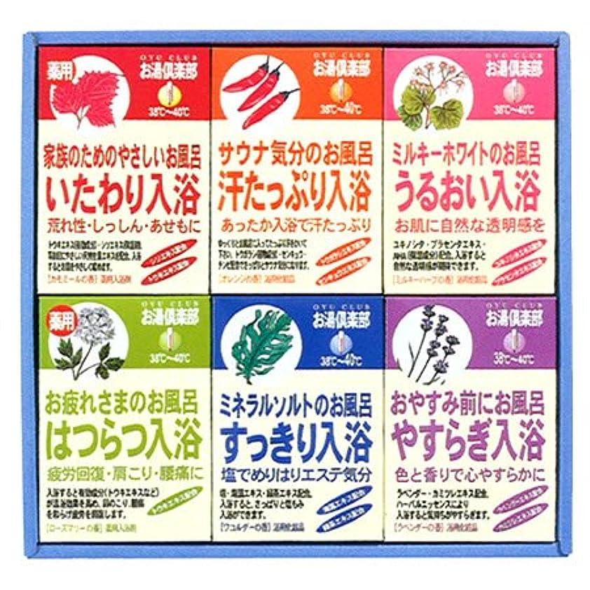 ストライプ億シャープお湯倶楽部 タイプ別入浴剤 6種30包入 ギフトに最適