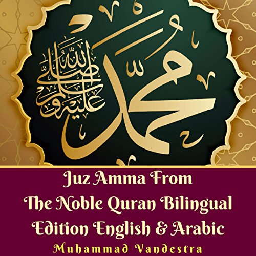 Juz Amma From The Noble Quran Bilingual Edition English Arabic