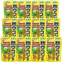 ユウキ製薬 秋ウコン 粒 12個セット 264-360日分 220粒 サプリ うこん クルクミン