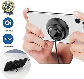 ワイヤレス充電器 Qi対応 吸盤 10W急速充電 超薄型 滑り止め 吸盤式チャージャー 軽量 ミニ 急速充電 超薄型 多重保護 本体吸着 USB給電 高兼用性 iPhone 11/11 Pro/11 Pro Max/XR/XS Max/XS/X/8 Plus 対応置くだけ Qiワイヤレス充電器 吸盤式 チャージャー Galaxy Note10/10+/9/8+/S10+/S9+対応