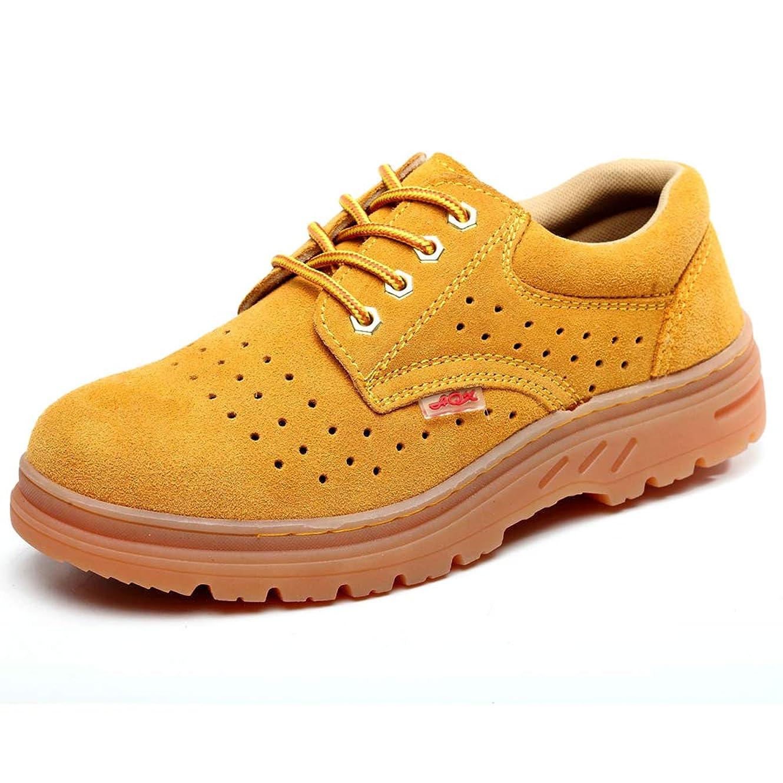 プリーツ不良貴重なショートブーツ メンズ 安全靴 作業靴 レースアップ スエード ステッチ 厚底 ローカット 防滑 耐油 先芯入り つまさき保護 踏み抜き防止 刺す叩く防止 防臭加工 通気性 軽量 クッション性 イエロー