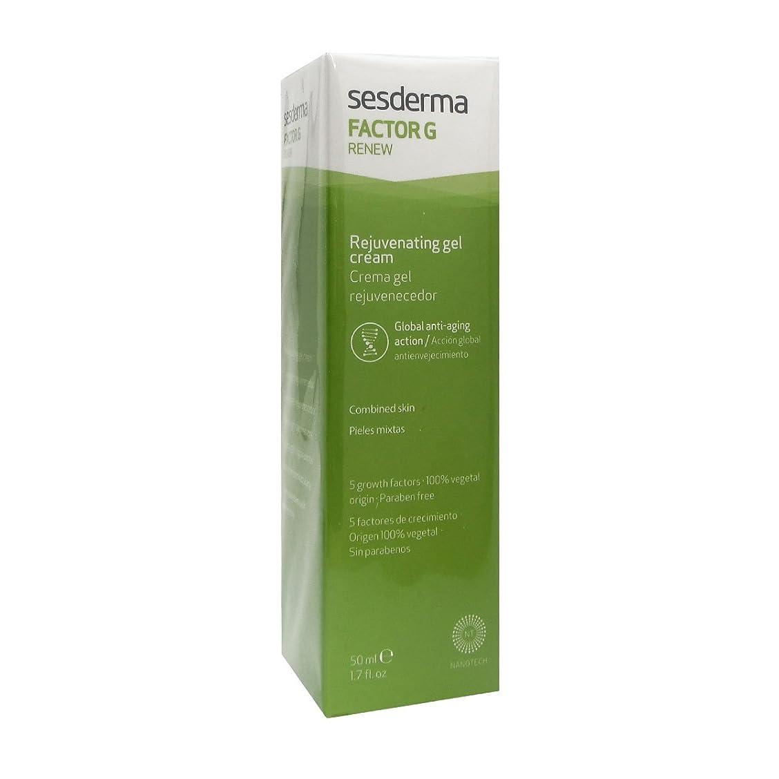 軸類似性何よりもSesderma Factor G Renew Cream Facial Cream 50ml [並行輸入品]