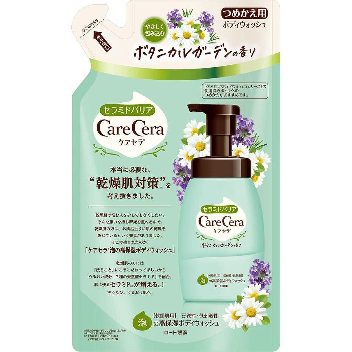 パシフィック菊差別的ケアセラ 泡の高保湿ボディウォッシュ ボタニカルガーデンの香り つめかえ用 350mL