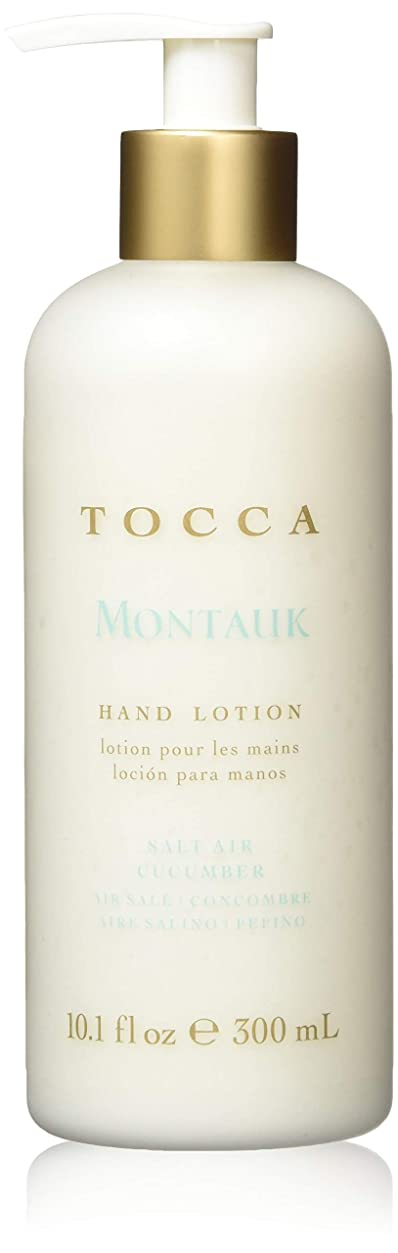 フェード同じ植物学TOCCA(トッカ) ボヤージュ ハンドローション モントーク 300mL (手肌用保湿 ハンドクリーム キューカンバーの爽やかな香り)