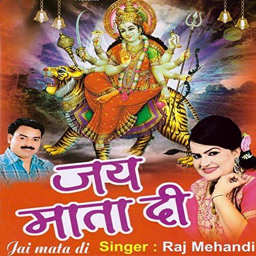 Raj Mehandi