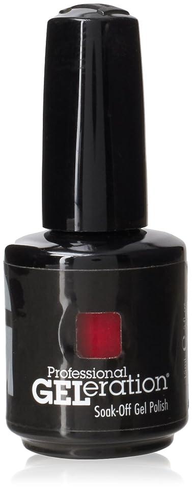 コマンド時間厳守ライブジェレレーションカラー GELERATION COLOURS 341 F グラマー 15ml UV/LED対応 ソークオフジェル