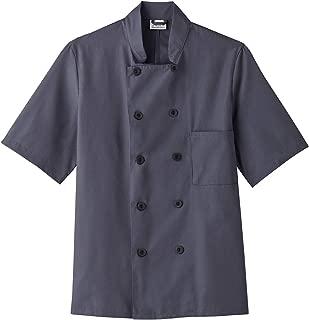 Chef Apparel 18025 Unisex Short Sleeve Chef Jacket