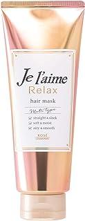 KOSE 高丝 Je l'aime 舒缓 发质锁 护发膜 230g 理想的发质与发质和结理 花蜜香味 230克 (x 1)