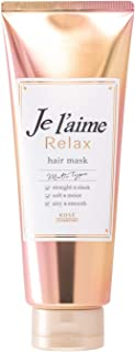 KOSE 高丝Je l'aime 舒缓发质锁 护发膜 230g 理想的发质和发质和发质 护发素 花蜜香味