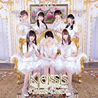 Kleissis Chaos(通常盤)
