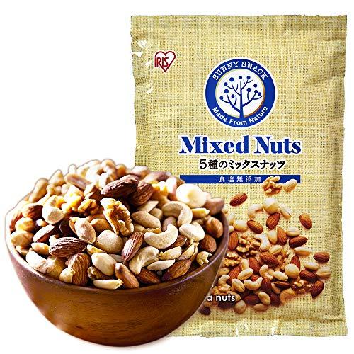 アイリスオーヤマ ミックスナッツ 5種 無塩 食塩無添加 850g (アーモンド カシューナッツ くるみ マカダミアナッツ ピーナッツ) 1個 ×850グラム