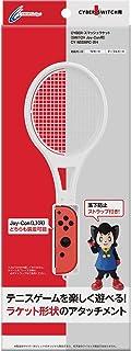 CYBER ・ スマッシュラケット ( SWITCH Joy-Con 用) ホワイト - Switch