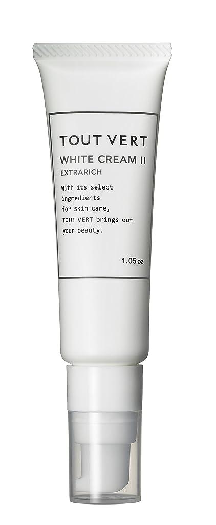 鏡争い望ましい【ホワイトクリームⅡ 30g】EGF+APPS3%+アルジルリン12%+シンエイク4%+ビタミンE配合美白クリーム