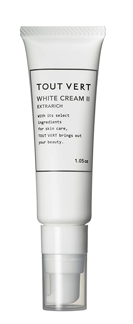 再集計内部アクション【ホワイトクリームⅡ 30g】EGF+APPS3%+アルジルリン12%+シンエイク4%+ビタミンE配合美白クリーム