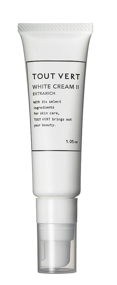 区別歌凝縮する【ホワイトクリームⅡ 30g】EGF+APPS3%+アルジルリン12%+シンエイク4%+ビタミンE配合美白クリーム