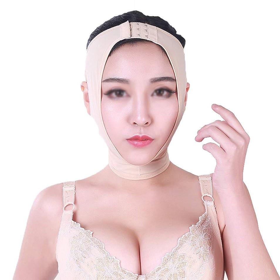 委任干渉する添加ZWBD フェイスマスク, 薄い顔包帯二重あごケア減量マスクリフト引き締めv顔小さなv顔二重あごリフト包帯 (Size : S)