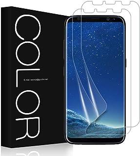 Galaxy S8 フィルム G-Color Galaxy S8 フィルム 全面保護 気泡ゼロ ケースと干渉せず 貼り直しができる Samsung Galaxy S8 対応 5.8 インチ (保護フィルム2枚)